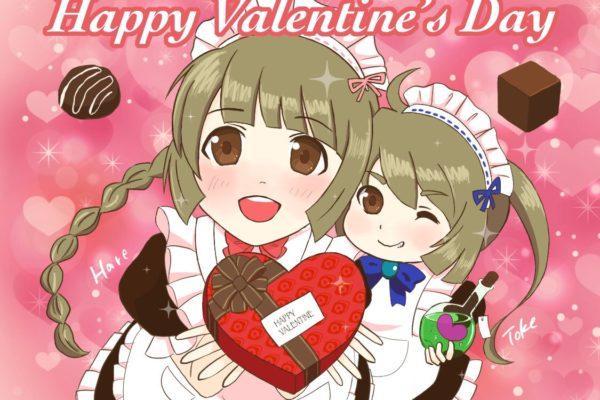 『ハッピーバレンタイン♡』