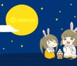 『月より団子』
